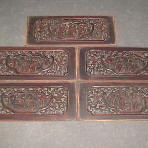 一套比较漂亮的楠木板