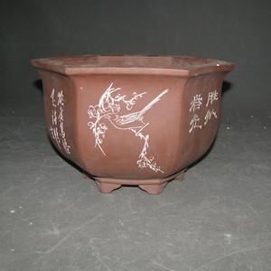 工艺精美文革紫砂盆