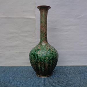 单色釉菊瓣瓶
