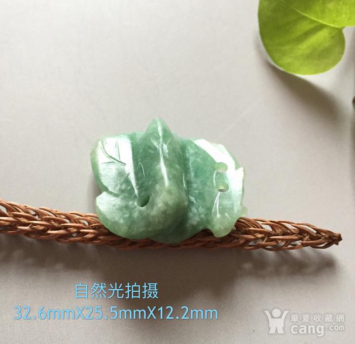清 翡翠挂件图3