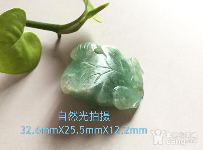 清 翡翠挂件图7