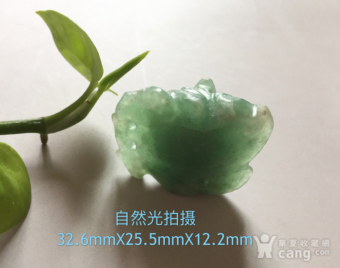 清 翡翠挂件图8