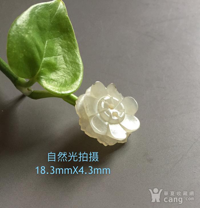 清。。和田多层花。。图2