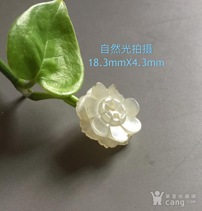 清。。和田多层花。。图4