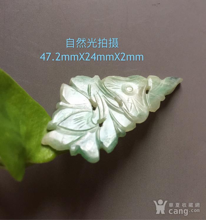 清。。翡翠莲花图1