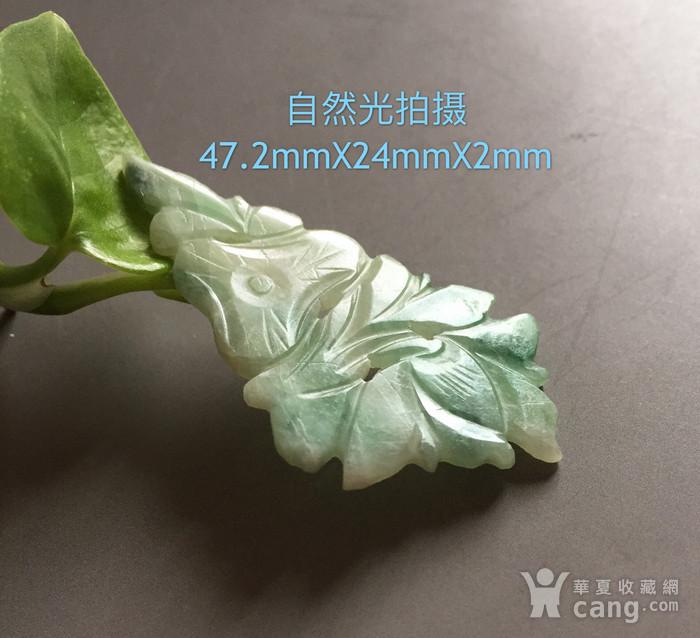 清。。翡翠莲花图3
