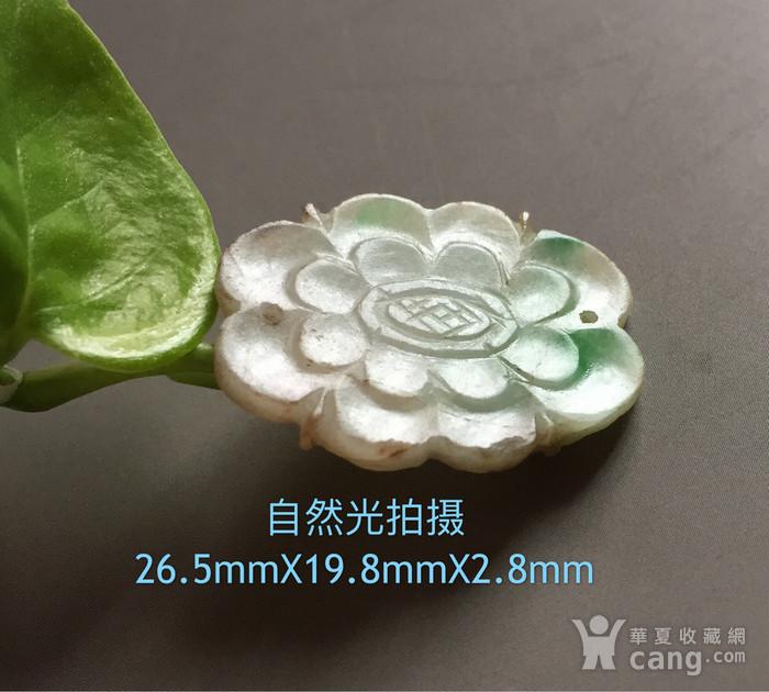 。。清。。翡翠连瓣花。。图2