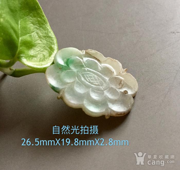 。。清。。翡翠连瓣花。。图3