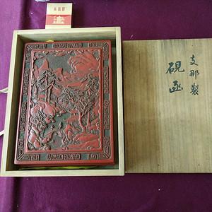 清代 剔红山水纹方盒