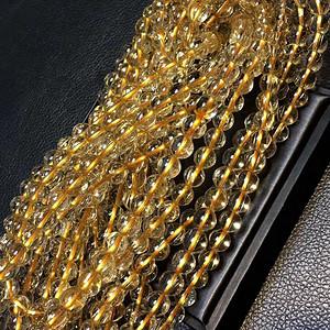 纯天然巴西进口金发晶108颗多圈手链8mm
