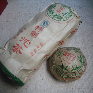 联盟 嘉南2008年特制沱茶