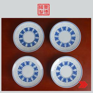 景德镇文革老厂瓷器 精品收藏 光明瓷厂青花玲珑花卉盘4块