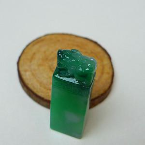 冰润满绿貔貅印章