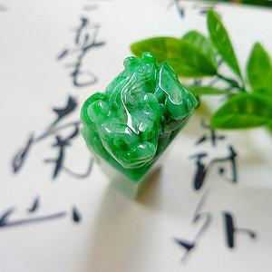 自然光实拍!天然A货好种阳绿招财貔貅印章