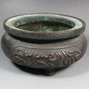 清代紫铜阿拉伯文鬲式三足炉