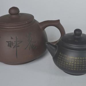 两个精品紫砂壶