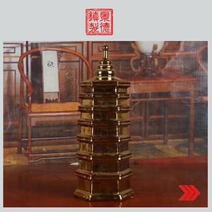 景德镇老厂货瓷收藏 镀金宝塔酒瓶