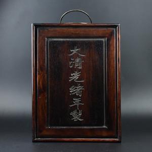 联盟 齐天阁花梨木精品浮雕双龙戏珠盒
