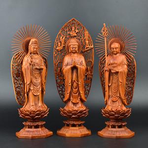 联盟 齐天阁黄杨木精品浮雕西方三圣摆件