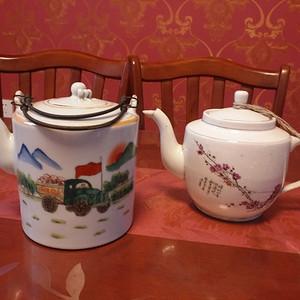 联盟文革茶壶两把