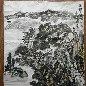 联盟山水国画