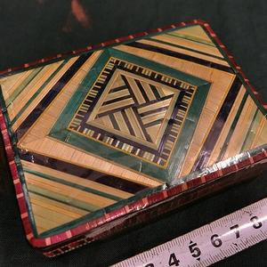 创汇期 漆器方盒