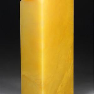 顶级收藏品  顶级巴林福黄冻石《素章》