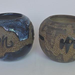 两个石湾窑罐
