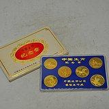 中国生肖纪念章一套六枚