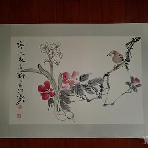 联盟 《已鉴定》低价回馈:当代著名画家 江野老师 精品花卉 寒之友