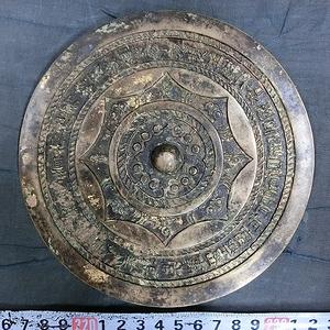 清代 鎏金带铭文铜镜