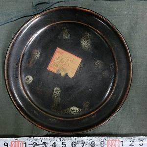 吉州窑盘子