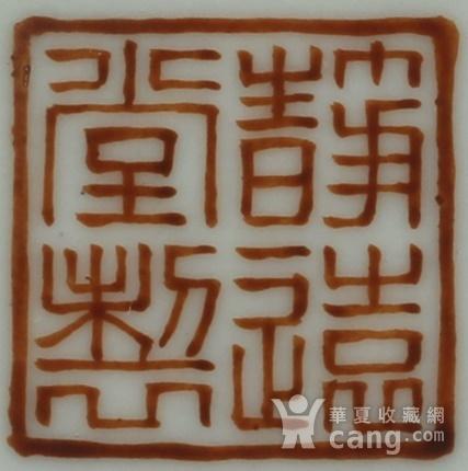 35清中期锦地花卉纹簸箕瓶图10