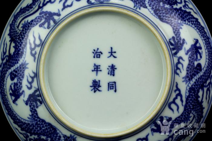 41清同治官窑青花云龙纹盘图7