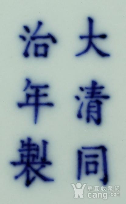 41清同治官窑青花云龙纹盘图8