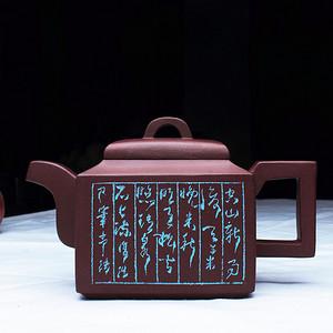 中华第一刀 陈复澄陶刻作品:亚明四方