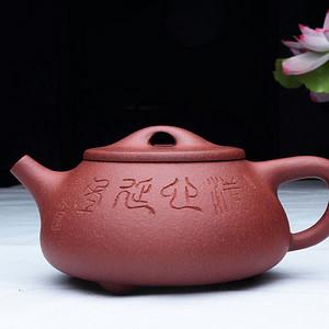 景舟石瓢,双高工强强联手作品:胡敖君 制 ,陈宏林 刻