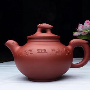 紫砂大师,研究员级高工鲍志强作品:金声玉振壶