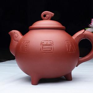 紫砂大师,研究员级高工鲍志强作品:三阳开泰壶