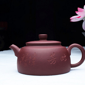 国家级高级工艺师胡敖君作品:吐芳