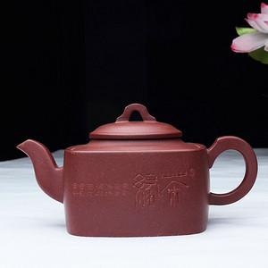 国家级高级工艺师胡敖君作品:茶缘