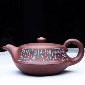 中华第一刀 陈复澄陶刻作品:曲径