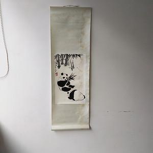 吴作人 熊猫图 荣宝斋 木板水印