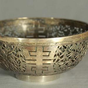 古董银器镂空竹寿纹银碗