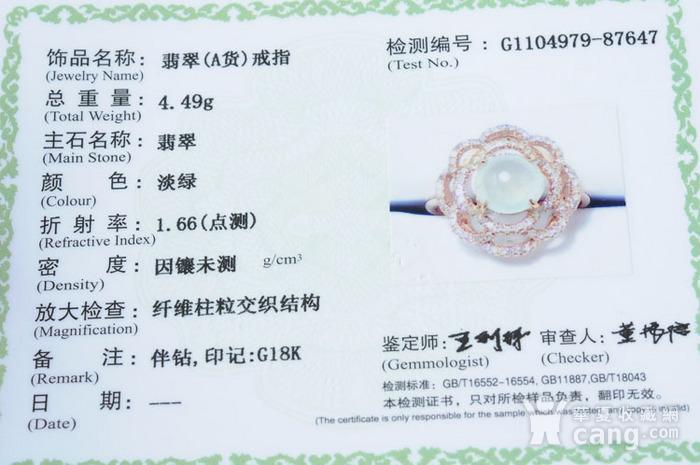 天然A货翡翠18K金钻石玻璃种圆蛋面女戒指环 210图10