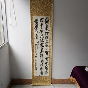 1923年吴昌硕款 书法