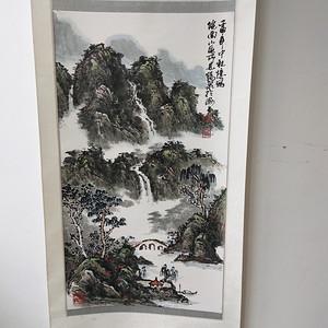1992年 王鹤泉 山水
