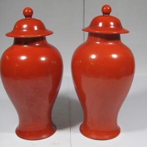 晚清珊瑚红釉盖瓶一对