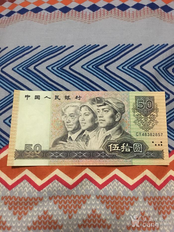 1980年,50元