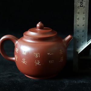 旧藏名人款大红袍画彩紫砂壶